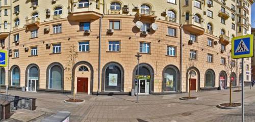 Панорама салон красоты — UpDo by Diana Simonian — Москва, фото №1