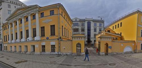 Панорама салон красоты — Персона — Москва, фото №1