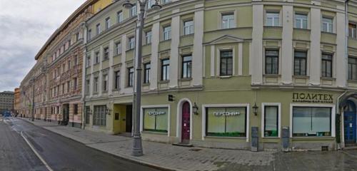 Панорама бар, паб — Политех — Москва, фото №1