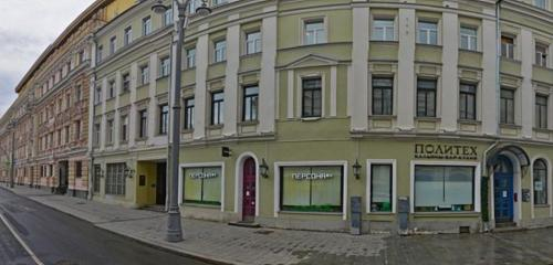 Панорама бар, паб — Коза бар — Москва, фото №1