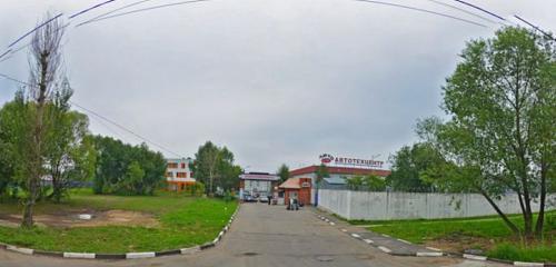 Панорама строительство и ремонт дорог — Фаворит — Москва, фото №1