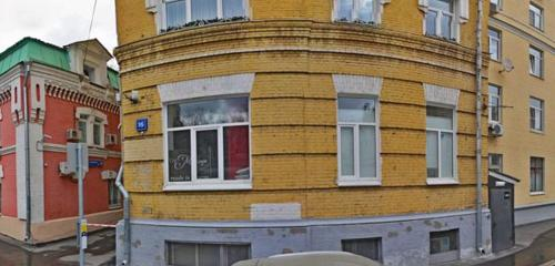 Панорама сертификация продукции и услуг — Стандарт-Тест — Москва, фото №1