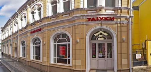 Панорама ресторан — Тануки — Москва, фото №1