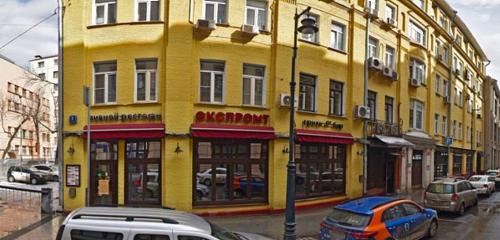 Панорама бар, паб — Бурбон стрит — Москва, фото №1