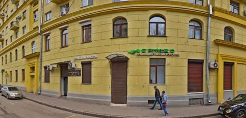 Панорама салон красоты — Салон Мечты Виктории — Москва, фото №1