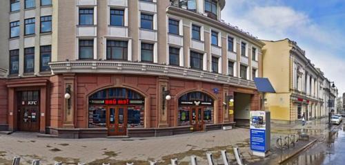 Панорама кафе — Sos. Cafe — Москва, фото №1