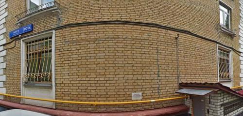 Панорама самогонное оборудование — Домашняя Винокурня — Москва, фото №1