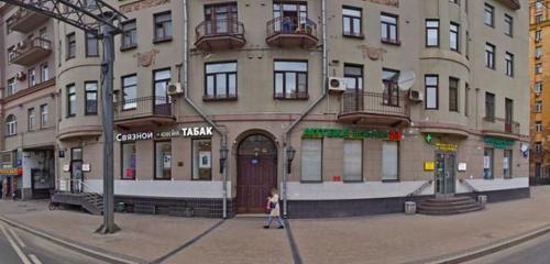 Панорама потребительская кооперация — Крафт Финанс — Москва, фото №1