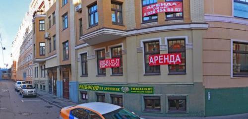 Панорама магазин парфюмерии и косметики — Карамель — Москва, фото №1