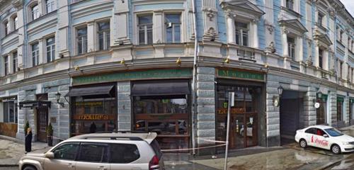 Панорама бар, паб — Mollie's pub — Москва, фото №1