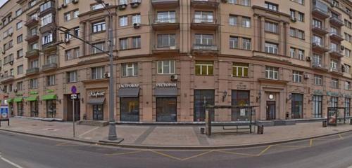 Панорама медцентр, клиника — Центр восточной медицины Саган Дали — Москва, фото №1
