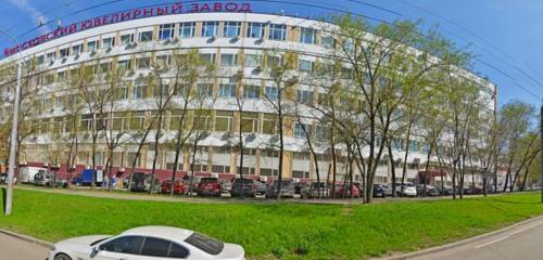 Панорама бизнес-школа — Mba School — Москва, фото №1