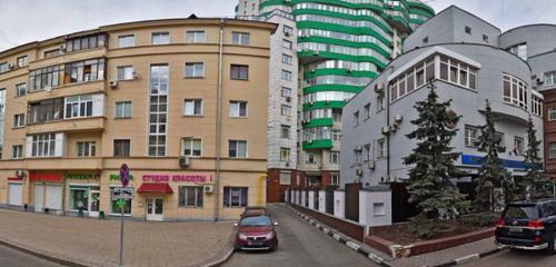 Панорама полиграфические услуги — Камелия принт — Москва, фото №1