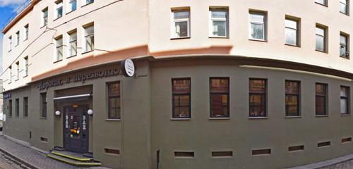 Панорама ресторан — Ресторан Кубдари — Москва, фото №1