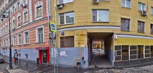 Панорама антикафе — Котофейня — Москва, фото №1