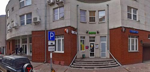 Панорама студия веб-дизайна — Веб-лаборатория Реклама-НО! — Москва, фото №1