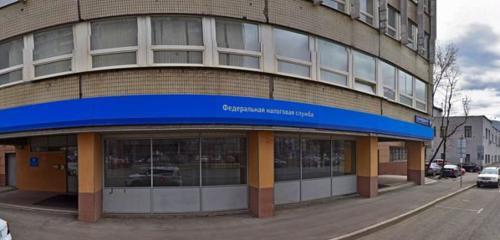 Panorama tax auditing — Mezhregionalnaya inspektsiya Fns Rossii po Tsentralnomu federalnomu okrugu — Moscow, photo 1