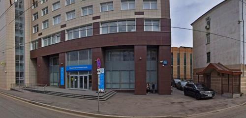 Панорама налоговая инспекция — ИФНС России № 8 по городу Москве — Москва, фото №1