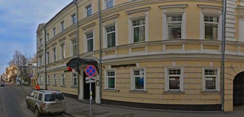 Панорама ресторан — Le carré — Москва, фото №1