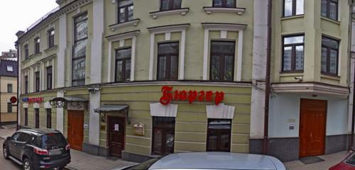 Панорама общественная организация — Союзмолоко — Москва, фото №1