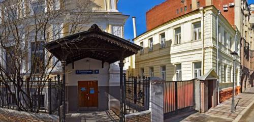 Панорама тату-салон — TattooMoscow — Москва, фото №1