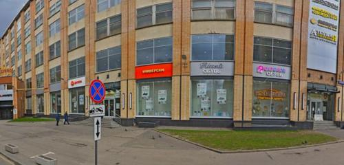 Панорама ремонт часов — Мастерская Часовая Скорая Помощь - ремонт часов — Москва, фото №1