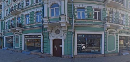 Панорама кальян-бар — Lounge Bar DoZaRi — Москва, фото №1
