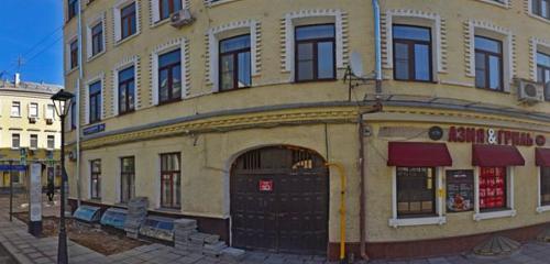 Панорама бар, паб — Крендель — Москва, фото №1