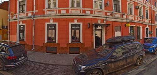 Panorama pub, bar — Beer Harbor — Moscow, photo 1