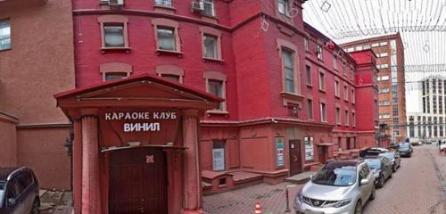 Panorama karaoke — Vinil — Moscow, photo 1