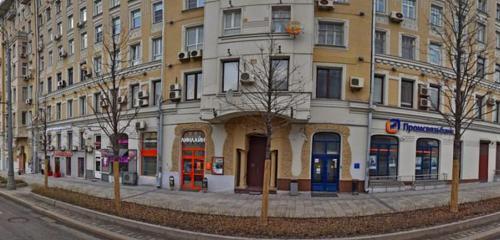 Панорама косметология — Клиника Линлайн — Москва, фото №1