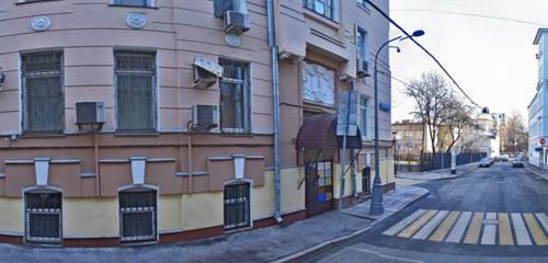 Панорама психотерапевтическая помощь — Психотерапевтический центр Фарватер — Москва, фото №1