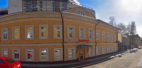 Panorama restaurant — Langust — Moscow, photo 1