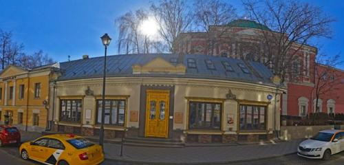 Panorama restaurant — Beer & Brut — Moscow, photo 1