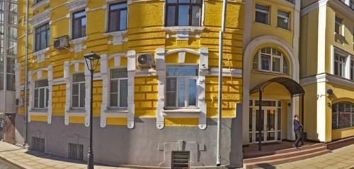 Панорама кальян-бар — Экспонат — Москва, фото №1
