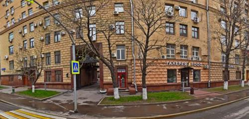 Панорама салон красоты — Одри — Москва, фото №1