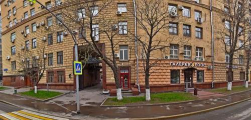 Панорама управление недвижимостью — Orlikov Plaza — Москва, фото №1