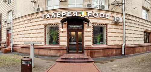Панорама ресторан — Галерея Food — Москва, фото №1