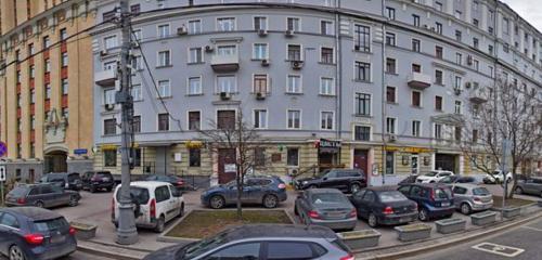 Панорама кондитерская — Линдфорс — Москва, фото №1