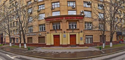 Панорама проектная организация — МК Проект — Москва, фото №1