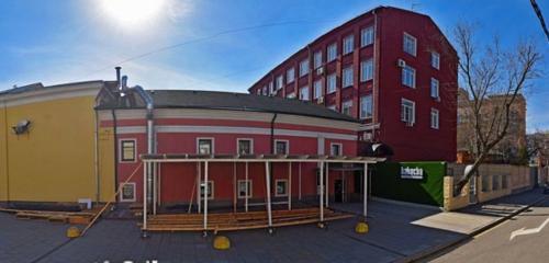 Панорама бар, паб — Стейк и Пинта — Москва, фото №1