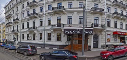 Панорама ресторан — Восточный дворик — Москва, фото №1