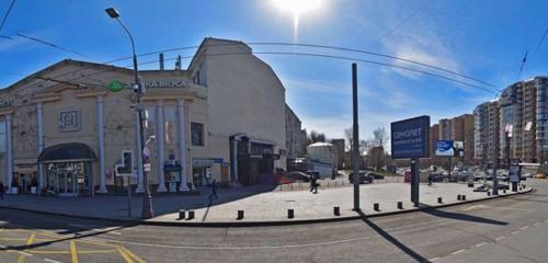 Панорама турагентство — Велл — Москва, фото №1