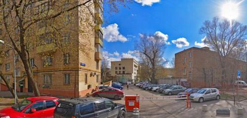 Панорама министерства, ведомства, государственные службы — Департамент городского имущества — Москва, фото №1