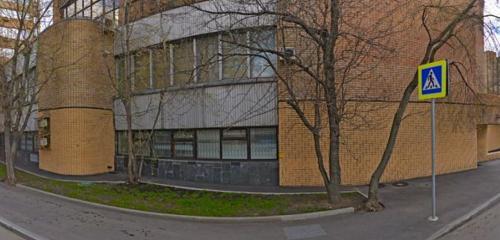 Панорама юридические услуги — Центр юридической поддержки — Москва, фото №1