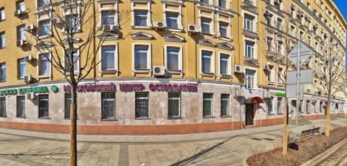 Панорама юридические услуги — Аванта Групп — Москва, фото №1