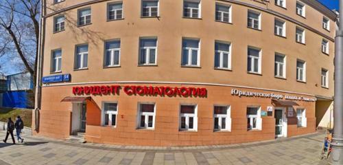 Панорама юридические услуги — Юридическая фирма Манаенков и партнеры — Москва, фото №1