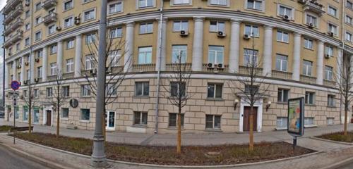 Панорама потребительская кооперация — Московский Финансовый центр — Москва, фото №1