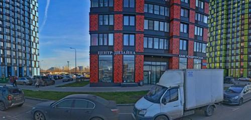 Панорама стоматологическая клиника — Лечим зубы — Москва, фото №1