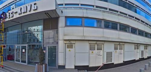 Панорама ипотечное агентство — Подбор ипотеки — Москва, фото №1